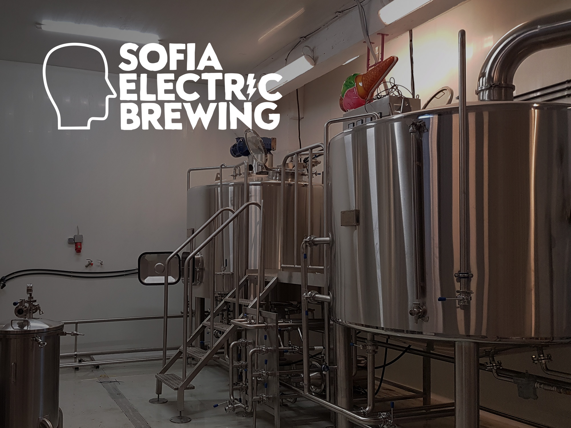 Sofia Electric Brewing